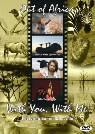 Out Of Africa: With You With Me DVD